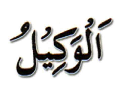 Surah Al Maun - Http://www.qurantour.com/youtube.html