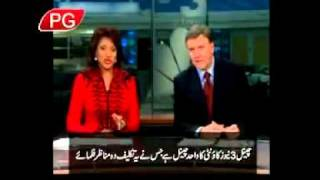 Dr.Aafia Siddiqui information with Dr.Aamir Liaquat Hussain ( Part 2 )