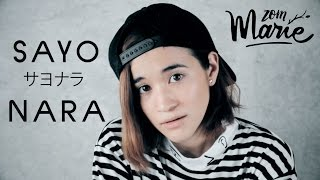 SAYONARA (ซาโยนาระ) - Mild【Cover by zommarie】