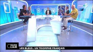 Les Bleus : un triomphe français #cdanslair