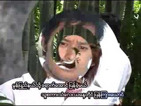 Myanmar Music'' War so moe nelt pyan khel par by Banyar Han