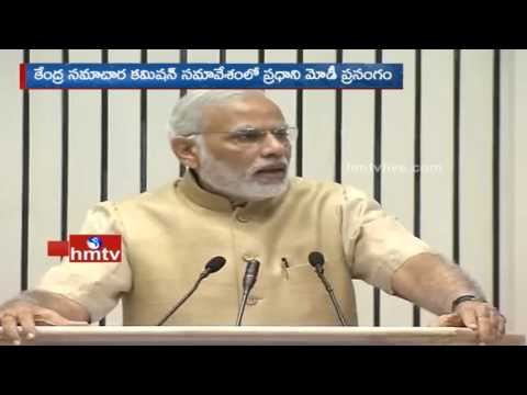 PM Modi Speech In Central Information Commission Meeting | HMTV