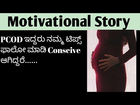 Download Motivational story ||Motivational Story of #Maryamtipsinkannada