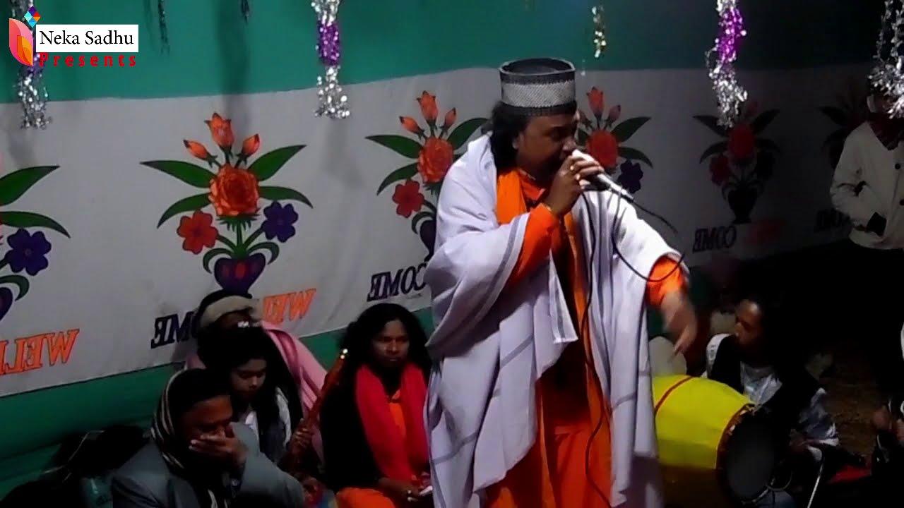 Download Boithoki Gan 2021 | সেই কালা চাঁদ নদে এসেছে | Doyal bari
