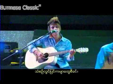 myanmar new song by D phyo and soe pyae thazin