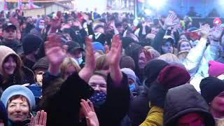 Смотреть клип Kuptsova - Елки Палки