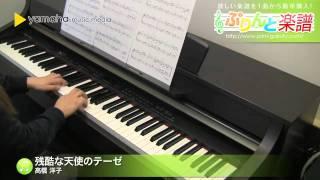 使用した楽譜はコチラ http://www.print-gakufu.com/score/detail/26324...