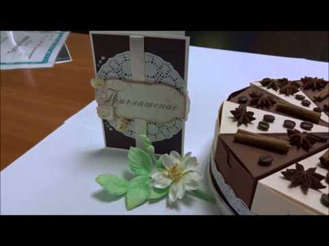 Бумажный торт в Волгограде