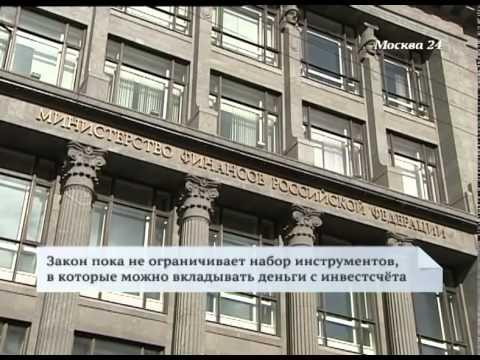 Экономика: Как заработать на фондовом рынке России