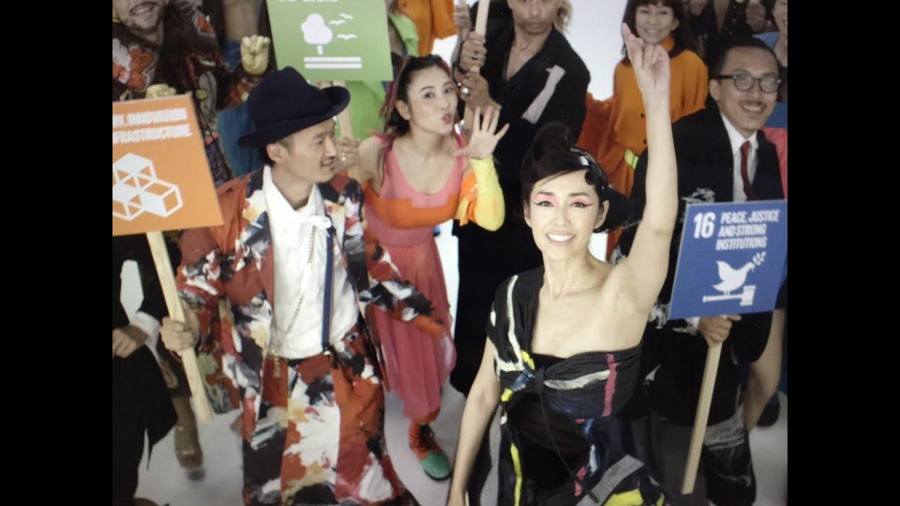 レスリーキー男性モデル 早見優「恋のブギウギトレイン」 SDGs テーマソング Directed by LESLIE KEE (trailer)