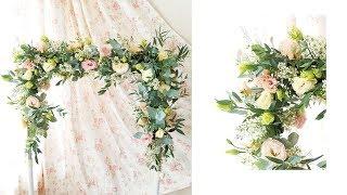 (ENG Sub)Nicole花藝教室|How to diy floral arch(仙氣花門婚禮佈置)