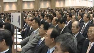 [C채널뉴스] 교단 정기총회 연속기획 (1) 예장 통합