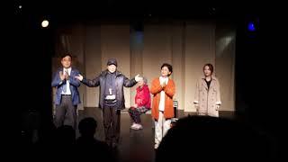 제9회 한울림골목연극제 마지막 작품 극연극집단 시나위의…