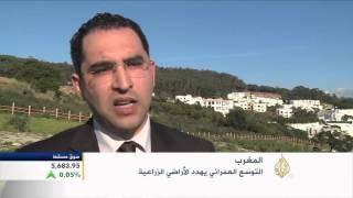 التوسع العمراني يهدد الأراضي الزراعية بالمغرب
