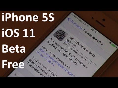 Ставим IOS 11 Developer Beta на IPhone 5S первыми!