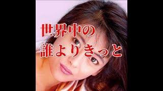 https://ikuhiro19991103.wixsite.com/karaoke-bgm 中山美穂さん 三代名...