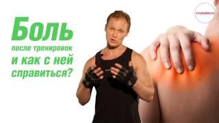 видео Боли в животе. Разрыв мышц живота