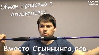 """Продавец с Алиэкспресс """"КИНУЛ НА СПИННИНГ"""". Мультипликатор KastKing ."""