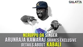 Neruppu Da Singer, Arunraja Kamaraj Shares Exclusive Details About Kabali  Rajinikanth, Pa. Ranjith