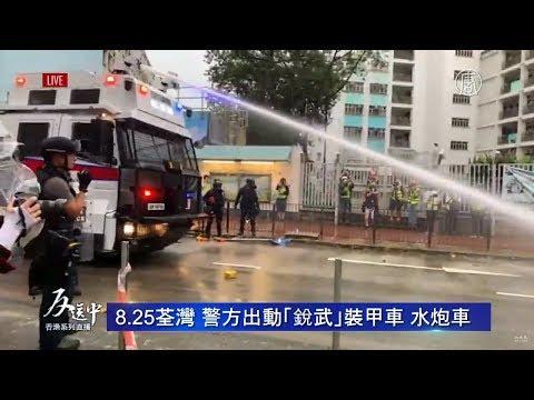 中联办说漏嘴:在香港搞社会主义是灭顶之灾