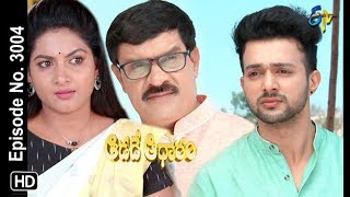 Aadade Aadharam | 1st March 2019 | Full Episode No 3004 | ETV Telugu