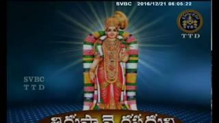 SVBC TTD-Tiruppavai-Telugu Ep 06 21-12-16