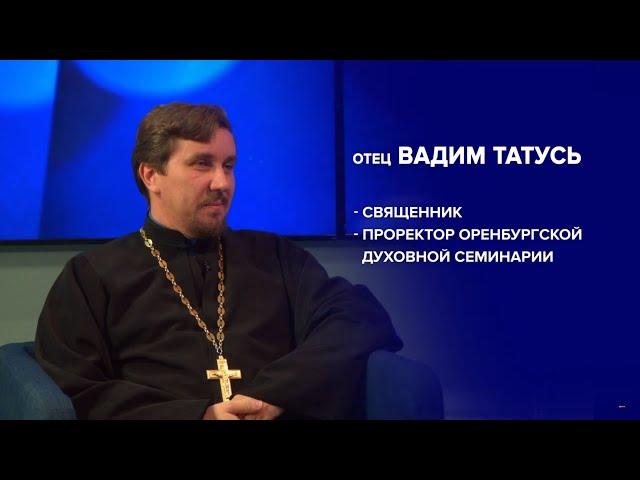 Национальный аспект.Вадим Татусь