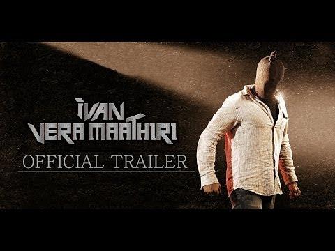 Ivan Vera Maathiri I Official Trailer I 2013