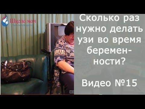 ТОМОГРАФИЯ МАГНИТНО-РЕЗОНАНСНАЯ НА СЕМАШКО, Медицинский