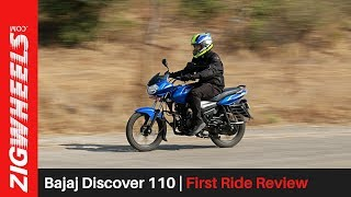 Bajaj Discover 110 | First Ride Review | ZigWheels.com