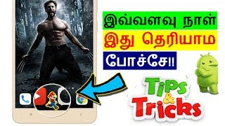 Best Android Tricks (2019) That Will Blow Your Mind - Tech Tips Tamil
