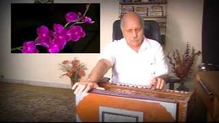 Doori na rahe koi Played on Harmonium by Prof. Qasim Hasan Zaidi