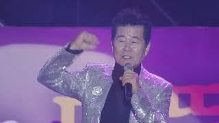 잘살꺼야 - 태진아 공연 : 2020 태안 신년음악회 …
