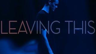 Danny Padilla - Leaving This (Official Lyric Video)