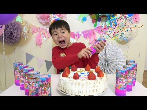 パーリーポップス パパの誕生日会 準備 お買い物ごっこ ケーキ サンタごっこ 修業 おゆうぎ こうくんねみちゃん