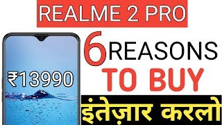 Realme 2 Pro : 6 Reasons To Buy - Aag Laga Dega🔥