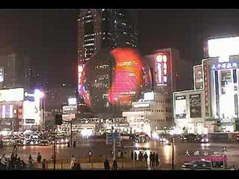 Shanghai Metro City
