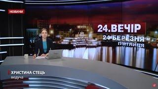 Випуск новин за 22:00: Напад на частину російської Нацг...