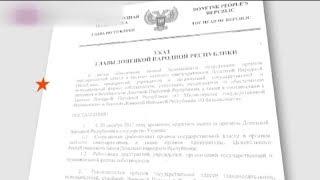 """Кто и почему запретил бюджетникам """"ДНР"""" ездить в Украину - Антизомби"""