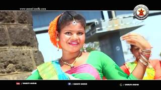 New Santali Video Song 2017 Full HD || Gada Ghatre