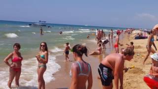 Анапа , Витязево 08 августа 2016. Пляж . Прекрасный отдых с детьми и без .(Вода тёплая , температура + 35С^. Вообще если честно народа просто
