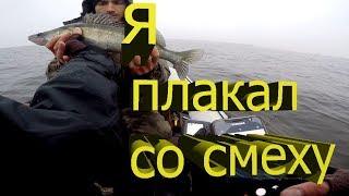 Я Это ЗАПОМНЮ на всю ЖИЗНЬ Ловля судака на джиг Приколы на рыбалке Мандула Судак