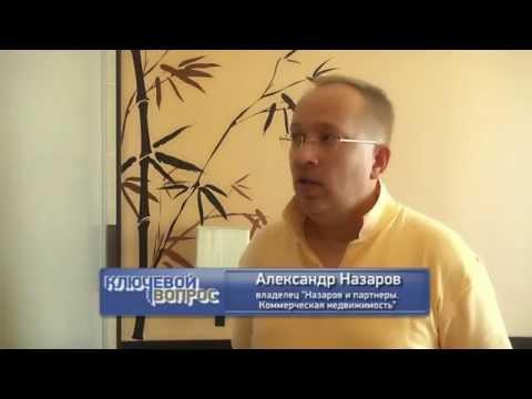Продажа бизнеса в Новосибирске - хостел, отель