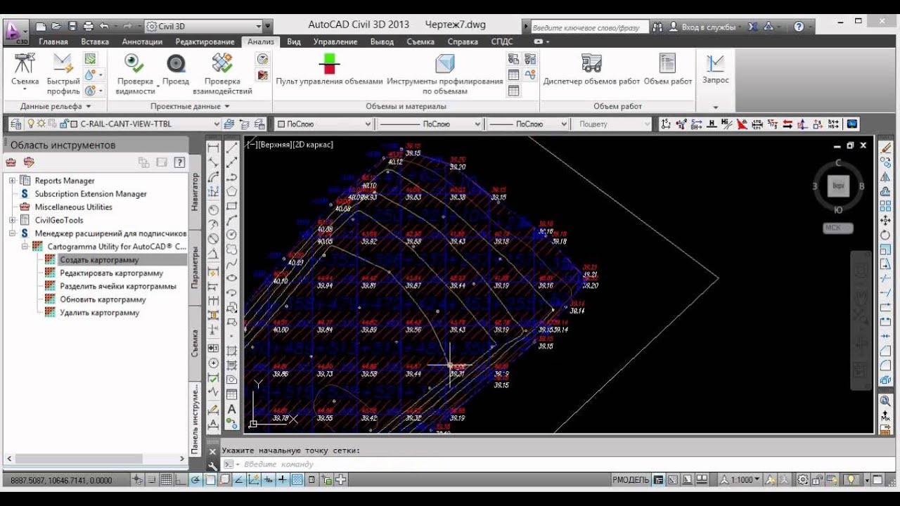 Civil 3d 2012: построение картограммы youtube.