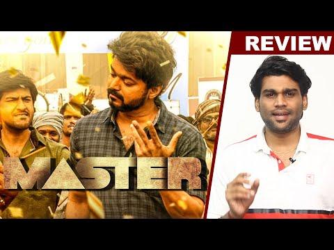 Master Movie Review | Vj Vairam Prakash | Lokesh Kanagaraj | Vijay | Malavika Mohanan | Tamil