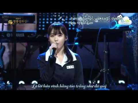 [Vietsub + Kara] IU - You to me, Me to you + After The Play - 35th Blue Dragon Film Awards Mp3