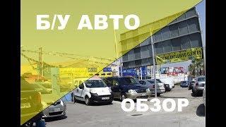 видео Автомобили Audi: продажа и цены