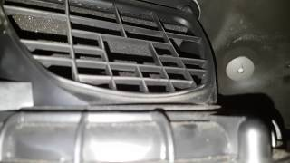 Opel Astra H - Air Circulation Flap