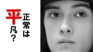 栗原類が発達障害の苦悩について語ってくれた 【チャンネル登録】はコチ...