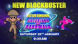 Little Singham - Antariksh Ka Rakhwala - New Blockbuster | 26th January, 9.30 AM